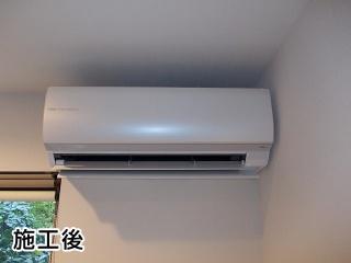 富士通ゼネラル ルームエアコン AS-Z71B2W 施工後
