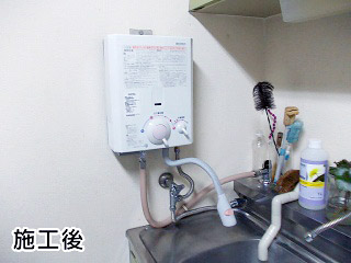 リンナイ 瞬間湯沸器 RUS-V51YT-...