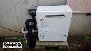 ノーリツ ガス給湯器 BSET-N4-003R-13A-20A
