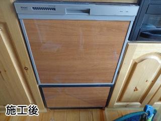 リンナイ ビルトイン食洗機 RKW-404A-SV