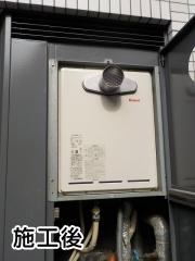 リンナイ ガス給湯器 RUF-A2405SAT-LA