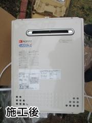 ノーリツ ガス給湯器 GT-C2452AWX-2-BL-13A-20A