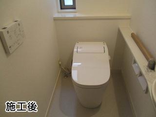 パナソニック トイレ XCH1401PWS