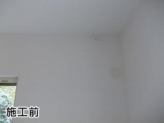 富士通ゼネラル ルームエアコン AS-Z71B2W 施工前