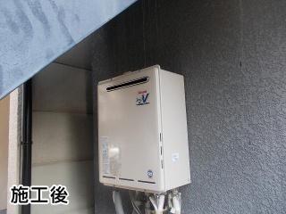 リンナイ 給湯器 RUF-A2400AW