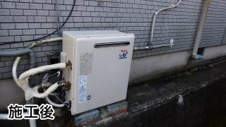 リンナイ 給湯器 RUF-A2400AG