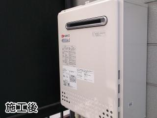 ノーリツ 給湯器 GT-C2052AWX