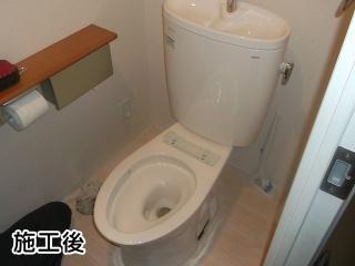 TOTO トイレ CS325BP