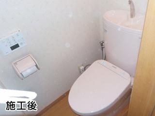 TOTO トイレ CS330BM