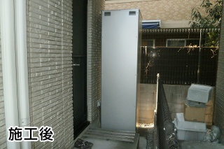 パナソニック エコキュート HE-JPU46HXS-IR-FC