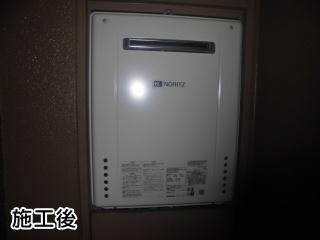 ノーリツ ガス給湯器 GT-2060SAWX-BL-13A-20A