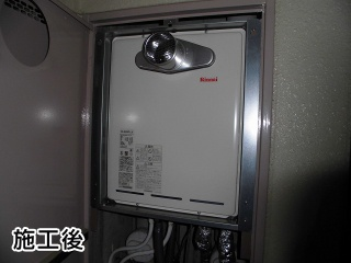 リンナイ ガス給湯器 RUF-A2405SAT-LA-13A