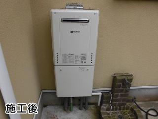 ノーリツ ガス給湯器 GT-C246AWX-BL-13A-20A