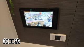 リンナイ 浴室テレビ DS-1600HV-B
