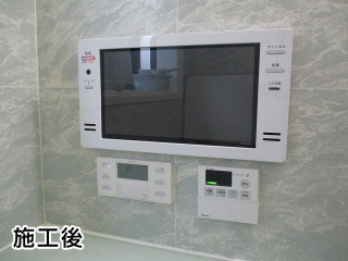 ツインバード 浴室テレビ VB-BS165-W-KJ