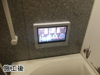ツインバード 浴室テレビ VB-BS121S