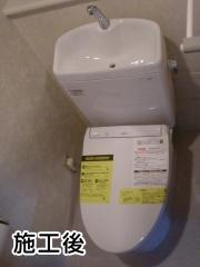 TOTO トイレ CS230BP+TCF8GM23