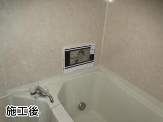 ツインバード 浴室テレビ VB-BS103W