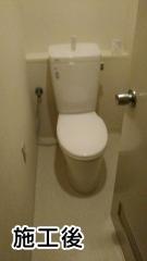 LIXIL トイレ TSET-AZO-WHI-1-R