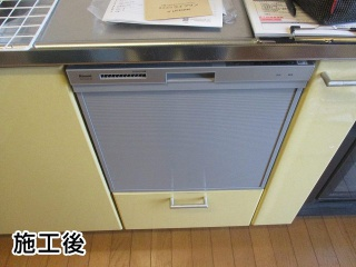 リンナイ 食器洗い乾燥機 RKW-404A-SV