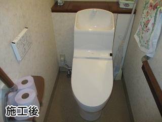 TOTO トイレ CS343B-NW1