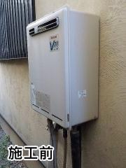 リンナイ ガス給湯器 RUF-A2005SAWA-LPG-120V-KJ