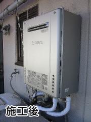 ノーリツ ガス給湯器 BSET-N0-065-H8-13A-20A