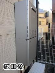 ノーリツ ガス給湯器 BSET-N4-056-13A-20A