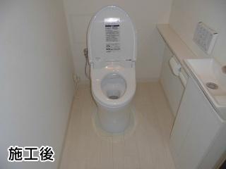 TOTO トイレ CS870B-NW1