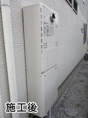 ノーリツ ガス給湯器 GTH-C2450SAW-1-BL-13A-20A