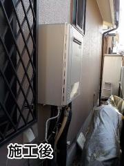 ノーリツ ガス給湯器 BSET-N4-063-13A-20A