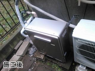 リンナイ ガス給湯器 RFS-E2008SA-A-13A