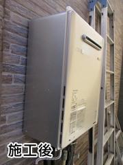 リンナイ ガス給湯器 RUF-E2008AW-A-LPG