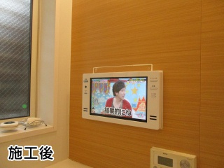 ツインバード 浴室テレビ VB-BS167W