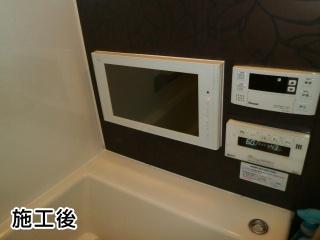 リンナイ 浴室テレビ DS-1600HV-W