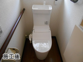 パナソニック トイレ CH3010WST+CH323WS
