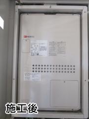 ノーリツ ガス給湯器 BSET-N4-040-3H-H-13A-20A
