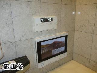 ツインバード 浴室テレビ VB-BS125W-KJ