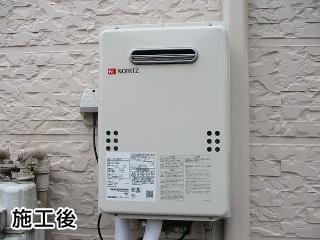 ノーリツ ガス給湯器 GQ-1639WS-13A-15A-KJ