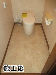 TOTO トイレ CES9878FR-SC1