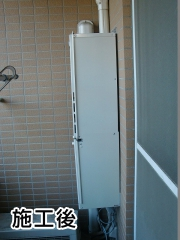リンナイ ガス給湯器 RUF-SA2005SAW-13A