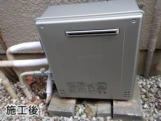 ノーリツ ガス給湯器 GT-C2462SARX-BL-13A-20A