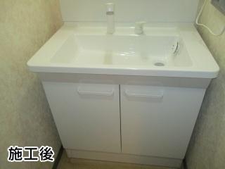 TOTO 洗面化粧台 T-VS-005-75-A