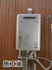 リンナイ ガス給湯器 RUX-E2406W-13A