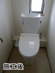 リクシル トイレ TSET-AZ4-WHI-1-120
