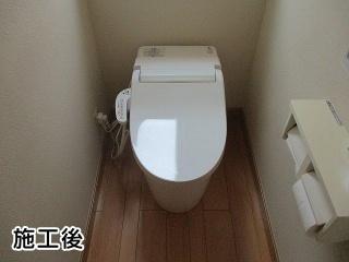 パナソニック トイレ XCH3015WS-KJ