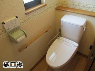 LIXIL トイレ TSET-AZ8-WHI-0