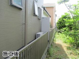 三菱 エコキュート SRT-S374-IR-FC-H1