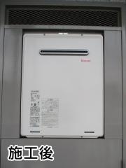 リンナイ ガス給湯器 RUF-A2405SAWA-13A-230V