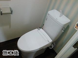 LIXIL トイレ TSET-AZ6-WHI-1-155
